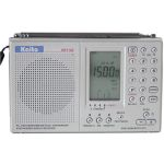 Dual SW/AM/FM Conversion Digital Entry shortwave Radio with SSB