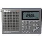 Digital AM/FM Shortwave Radio/Clock/