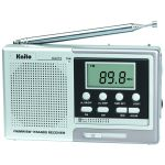 11-band AM/FM Shortwave Radio with Clock